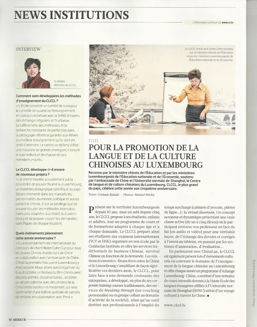 Publication in merkur centre de langue et de culture for Chambre de commerce shanghai