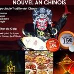 CASINO 2000 Chinese New Year 2016