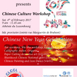 CHINESE CULTURE WORKSHOP – NEW YEAR 2017 CELEBRATION