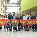 Arrival of the Chinese Delegation of the Exchange program 2018