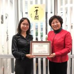 Yi Shu Ge is the new partner of CLCCL for Culture