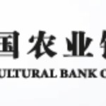Cultural Workshop at Agricultural Bank of China S.A.