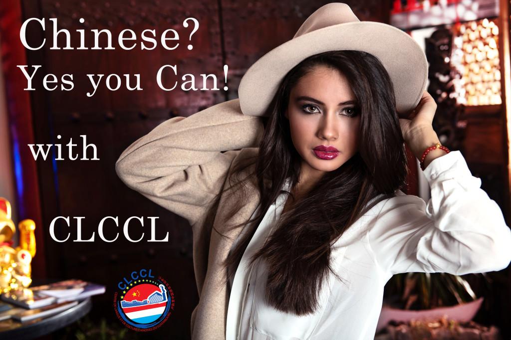 CLCCL Lucia_2779