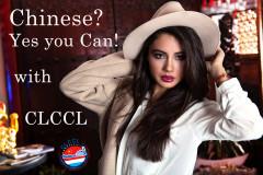 th CLCCL Lucia_2779 copy