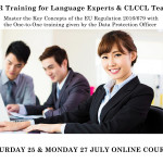 DGPR Training for Experts & Teachers on July 25 and 27