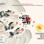 Children Picture Books from China Expo